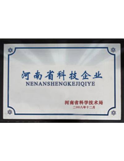 铸造材料生产排头兵企业